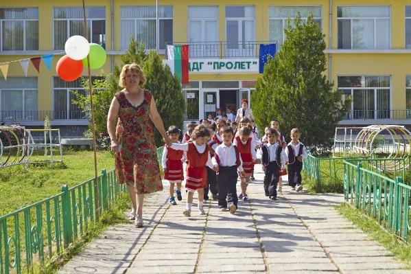 Аз съм българче - 22.05.2013г.